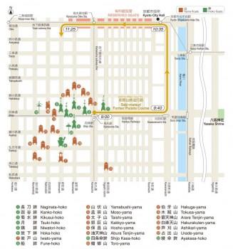 後祭の山鉾巡行MAP