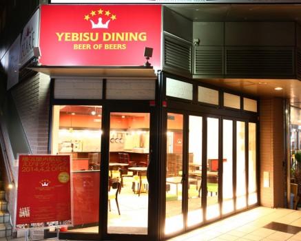 YEBISU DINING 関内本店