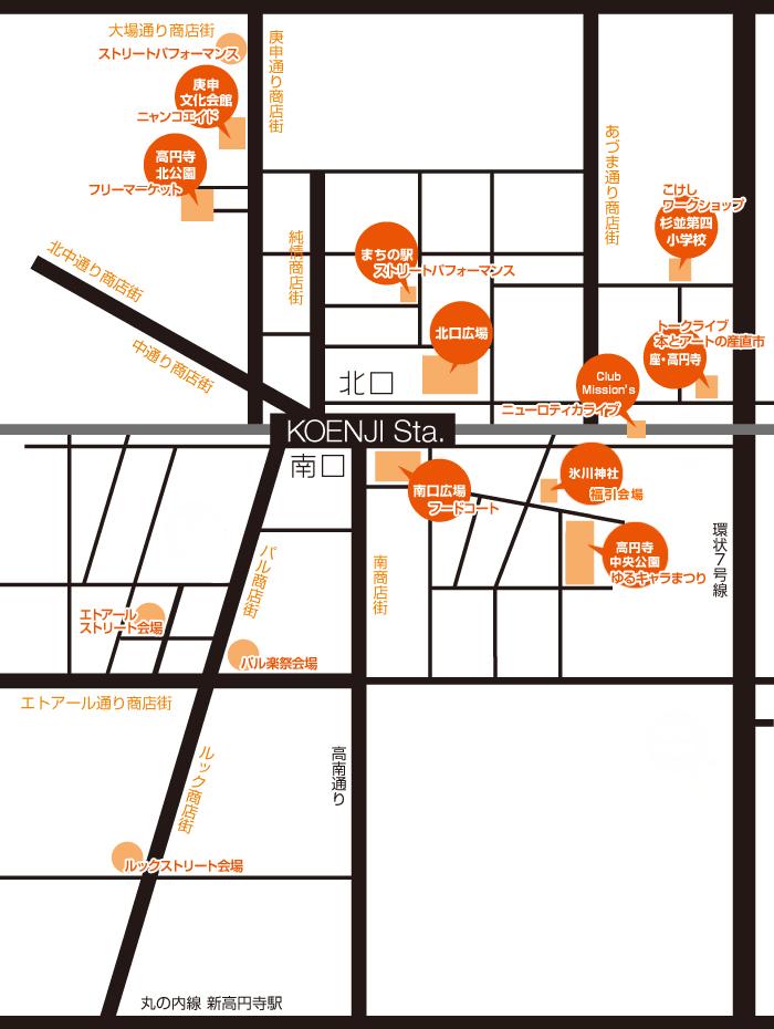 高円寺map_2013