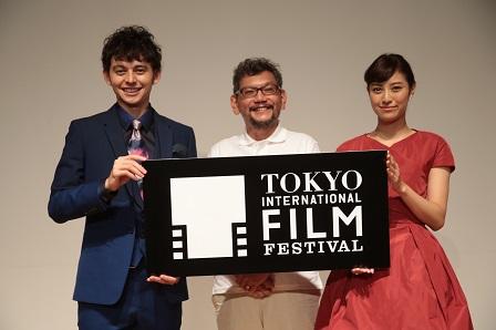 東京国際映画祭ナビゲーター