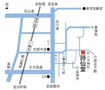 詩仙堂アクセスマップ