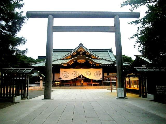 靖国神社 秋季例大祭