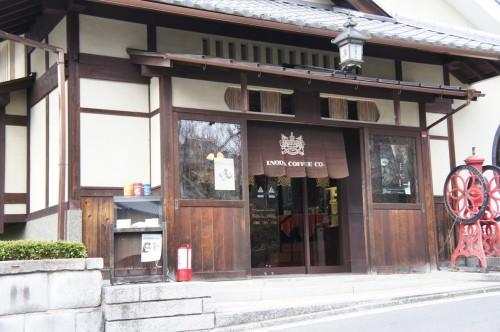 イノダコーヒー 清水支店
