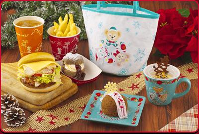 ディズニー・クリスマス4