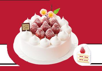 ローソン ホールケーキ