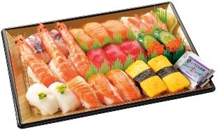 ファミマ にぎり寿司2
