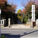 春日部八幡神社で紅葉を観よう!2014の見頃の時期は?