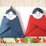 折り紙で簡単に出来るひな人形の折り方!